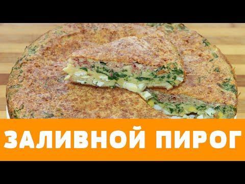 Пышный ЗАЛИВНОЙ ПИРОГ из яиц, колбасы и зелёного лука.
