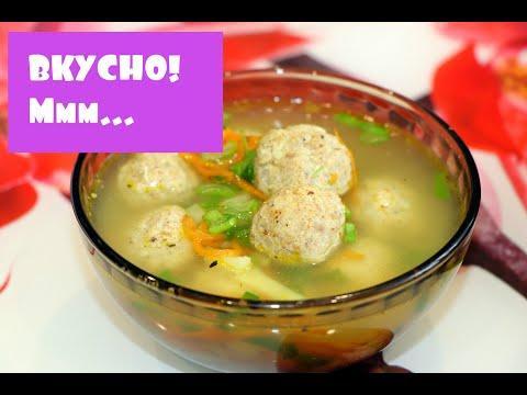 Суп, который понравится с первой ложки! Простой рецепт