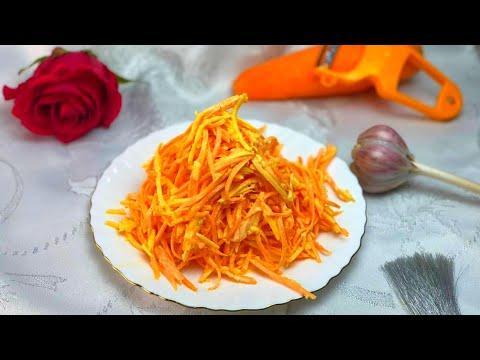 На столе столько всего, а гости едят только этот салат Из МОРКОВИ! Салат-объедение за 5 минут!