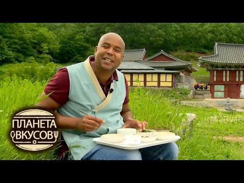 Национальная кухня и любимые блюда Южной Кореи. Планета вкусов
