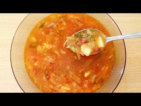 Борщ / рецепт постного борща / как приготовить постный борщ с фасолью