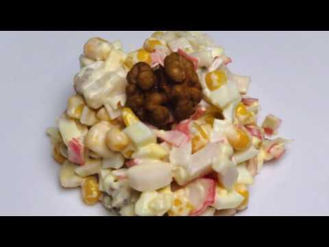 Крабовый салат с грецким орехом | Готовим дома | Рецепты салатов