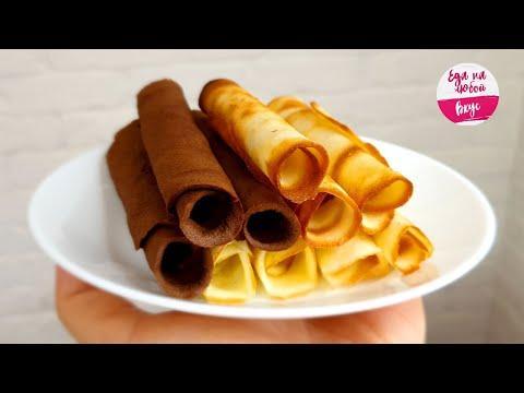 Печенье за 10 минут или Трубочки без вафельницы. Быстрее рецепта не найти...