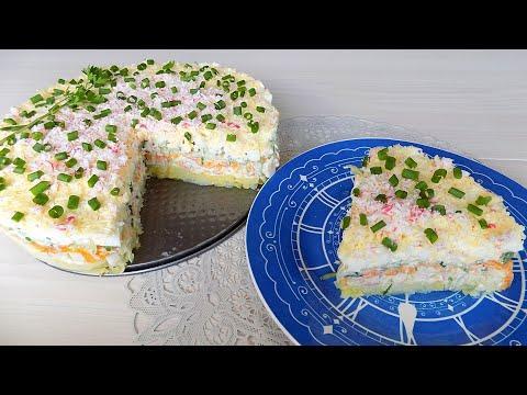 Слоеный салат с крабовыми палочками и сыром. Рецепт вкусного слоеного салата на праздничный стол