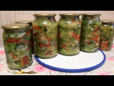 САЛАТ  из ЗЕЛЕНЫХ  ПОМИДОРОВ  На ЗИМУ! Отличный  Рецепт!/ Göy Pomidor Salatı /Green Tomato Salad