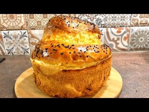 Хляб с тиква или тиквена Питка- много вкусно и лесно/ Тыквенный хлеб -это невероятно вкусно и просто