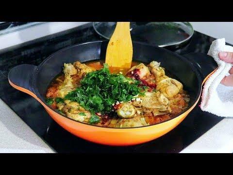 Когда хочу побаловать семью, готовлю на ужин или на обед Чахохбили с курицей! Быстро Просто Вкусно!