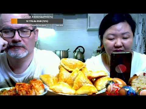 Прямая трансляция пользователя Вкусные рецепты Ольги Ким.