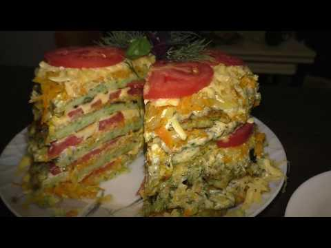 Кабачковый торт! Невероятный сливочный вкус! Гости оценят эту закуску!