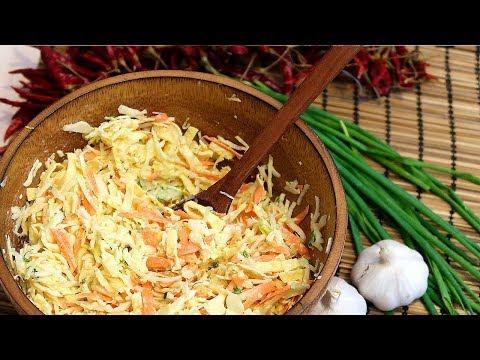 Невероятно вкусный салат из капусты с секретным ингредиентом