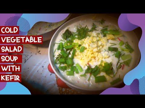 Холодный овощно салатный суп с кефиром