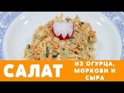 """Рецепт из 80-х: салат """"ДАЧНЫЙ"""" часто готовим на Даче! Салат ЗА КОПЕЙКИ."""