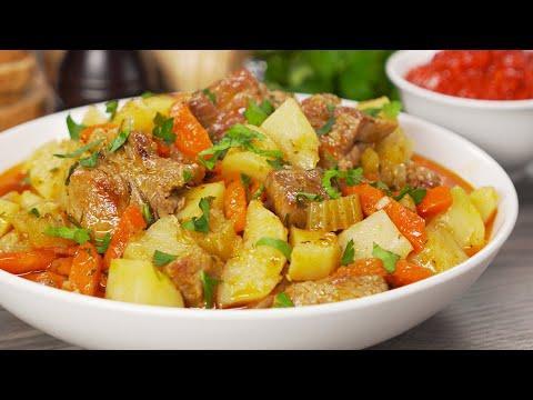 Жаркое из свинины с картофелем. Идеальное блюдо и в праздники и в будни. Рецепт от Всегда вкусно!