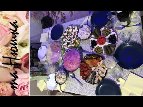 Накрываем праздничный стол / стол на День Рождения / стол на юбилей / праздничное меню