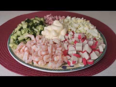 Простой рецепт быстрого и вкусного салата. Быстрый салат на каждый день и праздничный стол.