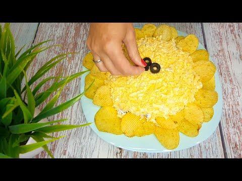 """Как же Вкусно!!! Салат на Праздничный Стол """"ПОДСОЛНУХ"""" с Лесными Грибами. Пошаговый рецепт"""