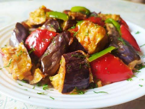 Тёплый салат с баклажанами. (Авторский рецепт)