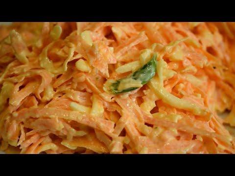 На столе столько всего, а гости едят только этот салат Из МОРКОВИ! Салат-объедение за 7 минут!