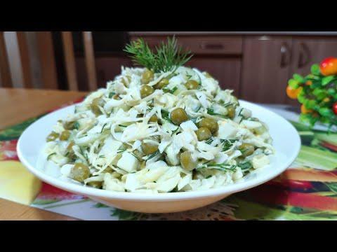 Простой Вкусный Салат, готовится Быстро! Рецепт Салата с капустой!