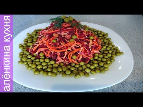 Свекольный салат с капустой. Лёгкий,быстрый,простой рецепт.