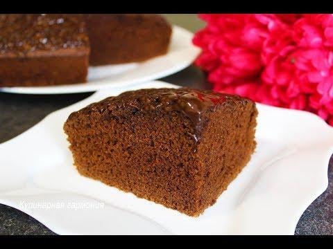 Шоколадный Пирог к Чаю