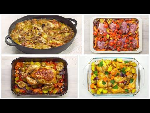Вкусный праздник! 4 Восхитительных горячих блюда из курицы. Рецепты от Всегда Вкусно!