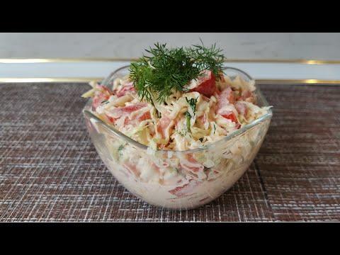 Простой рецепт вкусного и быстрого салата. Готовим дома быстро и просто.