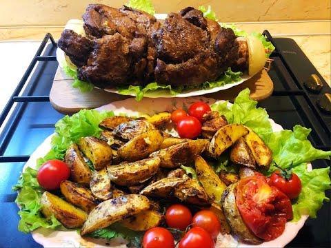 ГОТОВЛЮ ЭТО БЛЮДО НА ПРАЗДНИК.Как приготовить мясо с картошкой. Бесподобный и Сытный рецепт