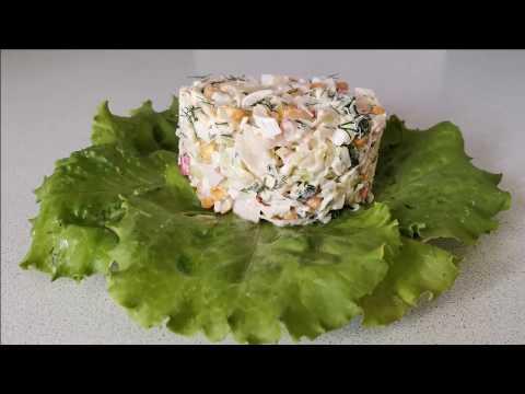 Простой рецепт быстрого и вкусного салата с кукурузой на каждый день. Готовим дома быстро и просто.