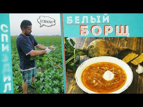 Борщ в Казане на Костре По-Кавказски Красный  тоже вкусный, а этот другой, и из свеклы другой,ВКУСНО