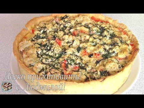 Пирог с рыбой и овощами. Легко приготовить!