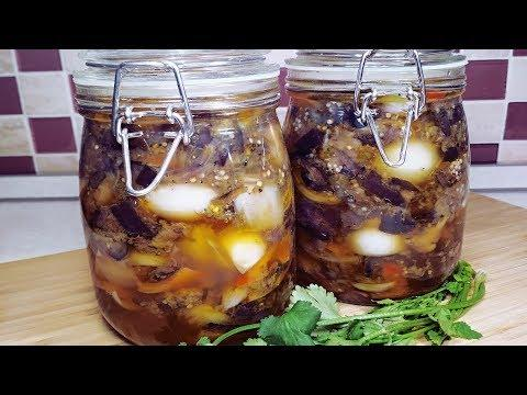 Баклажаны на зиму. Зимний Грузинский салат с Баклажанами. Настоящий Грузинский рецепт.