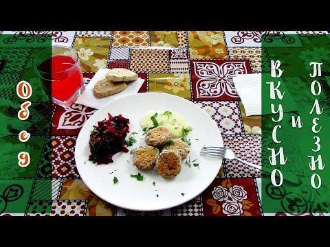 Школьный обед по рецептам кулинарного эксперта Евгения Клопотенко фалафель из фасоли