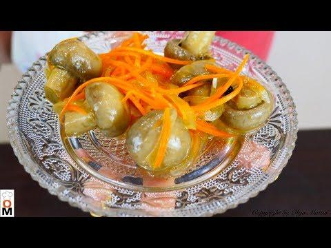 Маринованные Шампиньоны за 7 МИНУТ в Собственном Соку | Pickled Champignons in 7 MINUTES