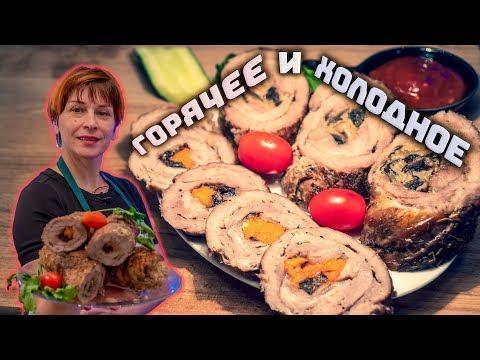 ДВА блюда из мяса – кулинарный шедевр! Отбивная свинина, фаршированная грибами!