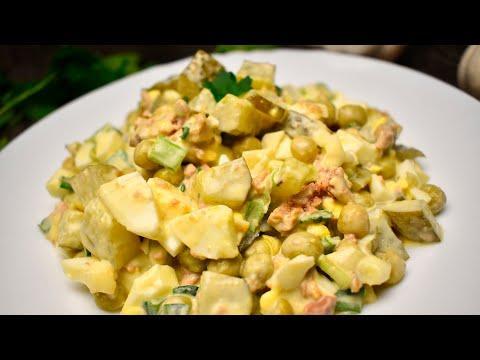 ЛУЧШИЙ салат с рыбной Консервой!Этот рецепт салата меня покорил простотой и вкусом!