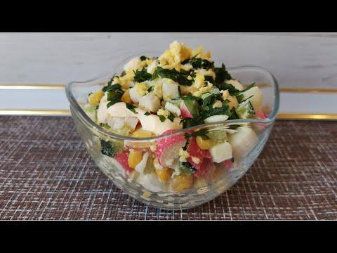 Простой и вкусный рецепт салата с крабовыми палочками. Готовим дома быстро и просто.