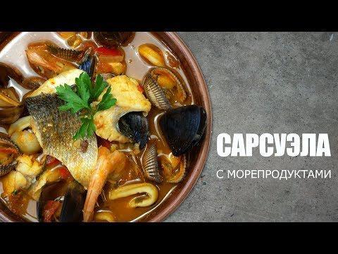 Рыбный суп с морепродуктами ☆ Рецепт от ОЛЕГА БАЖЕНОВА #46 [FOODIES.ACADEMY]