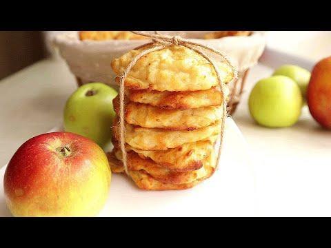 Творожное Яблочное печенье|БЕЗ ЯИЦ!!! Супер-быстрый рецепт! 5 минут и тесто готово!