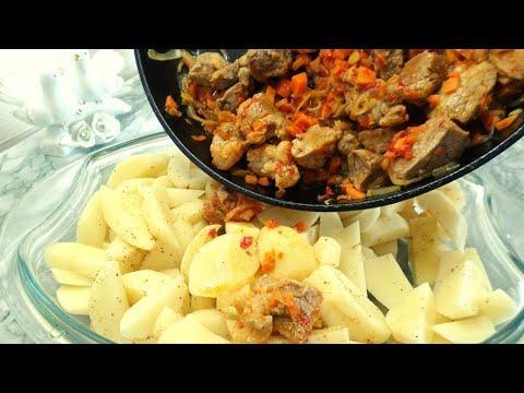 У вас есть 1 кг. картошки и 200 гр мяса? ПРИГОТОВЬТЕ на ужин потрясающий ТУШЕНЫЙ КАРТОФЕЛЬ в духовке