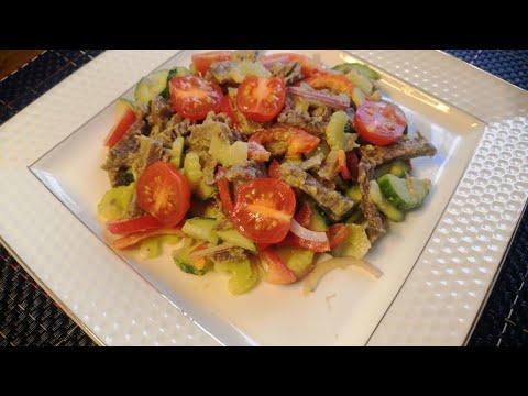 Невероятно вкусный САЛАТ  -   ЗАКУСКА с  говядиной и овощами.Без майонеза!!!