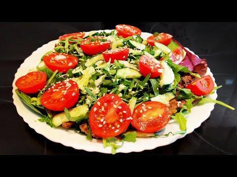 Салат с говядиной | Вкусный мясной салат с говядиной от ПроСто Смак