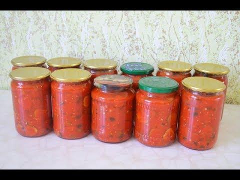 БАБУШКИН РЕЦЕПТ САМЫЙ ВКУСНЫЙ -Салат с огурцами на зиму