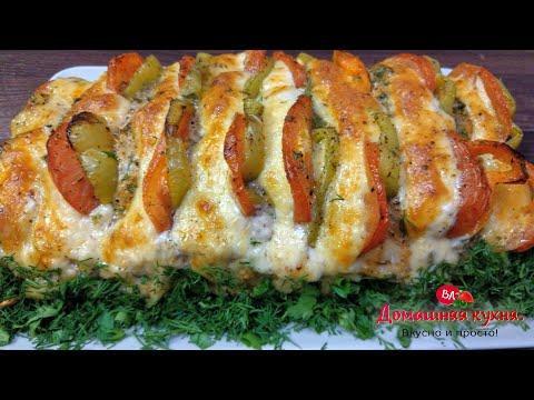 ИДЕАЛЬНОЕ ГОРЯЧЕЕ блюдо на праздничный стол! Если МЯСО то только так! #мясо_гармошка!