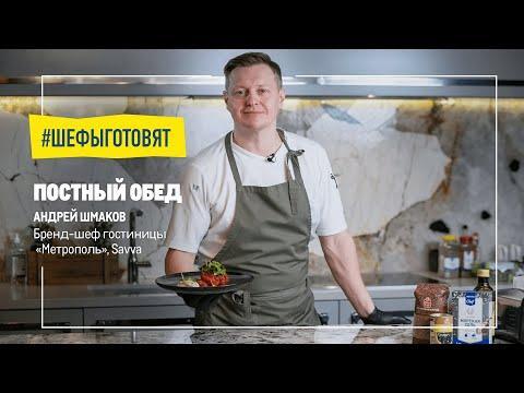 Авокадо, фаршированное хумусом, и перец с растительным мясом от Андрея Шмакова