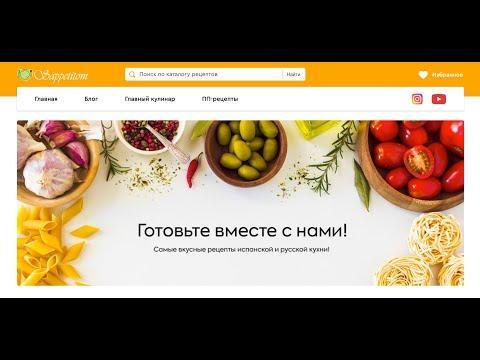 Рецепты блюд. Каталог рецептов вкусных и простых блюд с фото