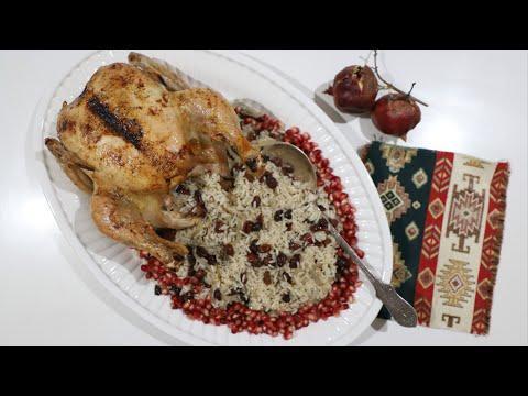 Фаршированная Курица с Кизилом и Рисом - Армянская Кухня - Рецепт от Эгине - Heghineh Cooking Show