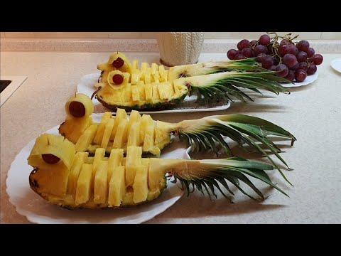 Ананас. Правильная нарезка и красивая подача. Видео урок. На самом деле нарезать ананас очень просто